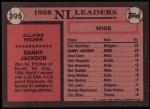 1989 Topps #395   -  Danny Jackson All-Star Back Thumbnail