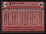 1989 Topps #460  Dave Stieb  Back Thumbnail