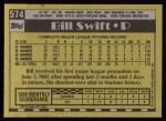 1990 Topps #574  Bill Swift  Back Thumbnail