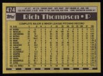 1990 Topps #474  Rich Thompson  Back Thumbnail