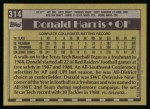 1990 Topps #314   -  Donald Harris #1 Draft Pick Back Thumbnail
