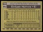 1990 Topps #766  Brian Meyer  Back Thumbnail