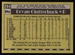 1990 Topps #264  Bryan Clutterbuck  Back Thumbnail