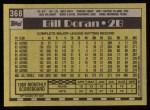 1990 Topps #368  Bill Doran  Back Thumbnail