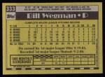 1990 Topps #333  Bill Wegman  Back Thumbnail