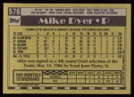 1990 Topps #576  Mike Dyer  Back Thumbnail