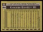 1990 Topps #60  George Brett  Back Thumbnail