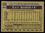1990 Topps #672  Roy Smith  Back Thumbnail