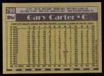 1990 Topps #790  Gary Carter  Back Thumbnail