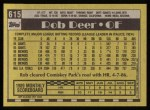 1990 Topps #615  Rob Deer  Back Thumbnail