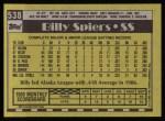 1990 Topps #538  Bill Spiers  Back Thumbnail