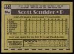 1990 Topps #553  Scott Scudder  Back Thumbnail