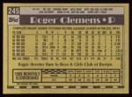 1990 Topps #245  Roger Clemens  Back Thumbnail