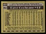 1990 Topps #491  Dave Cochrane  Back Thumbnail
