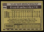 1990 Topps #717  Ron Karkovice  Back Thumbnail