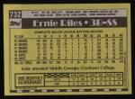 1990 Topps #732  Ernest Riles  Back Thumbnail