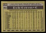 1990 Topps #536  Bob Geren  Back Thumbnail