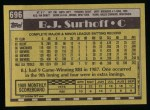 1990 Topps #696  B.J. Surhoff  Back Thumbnail