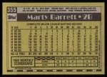 1990 Topps #355  Marty Barrett  Back Thumbnail