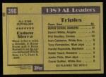 1990 Topps #390   -  Ruben Sierra All-Star Back Thumbnail
