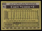1990 Topps #328  Curt Young  Back Thumbnail