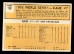 1963 Topps #148   -  Ralph Terry 1962 World Series - Game #7 - Yanks Celebrate as Terry Wins Back Thumbnail