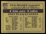 1990 Topps #549  Don Zimmer  Back Thumbnail