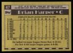1990 Topps #47  Brian Harper  Back Thumbnail