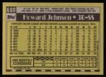 1990 Topps #680  Howard Johnson  Back Thumbnail