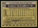 1990 Topps #259  Lance McCullers  Back Thumbnail