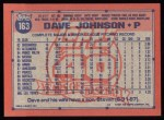 1991 Topps #163  Davey Johnson  Back Thumbnail