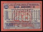 1991 Topps #249  Bob Melvin  Back Thumbnail