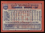 1991 Topps #555  Turner Ward  Back Thumbnail