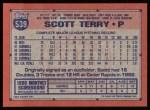 1991 Topps #539  Scott Terry  Back Thumbnail