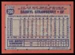 1991 Topps #200  Darryl Strawberry  Back Thumbnail