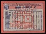 1991 Topps #716  Bob Geren  Back Thumbnail