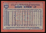 1991 Topps #460  Dave Stieb  Back Thumbnail
