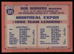 1991 Topps #321  Bob Rodgers  Back Thumbnail