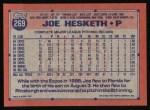 1991 Topps #269  Joe Hesketh  Back Thumbnail