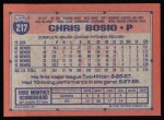 1991 Topps #217  Chris Bosio  Back Thumbnail