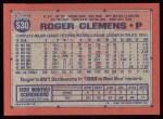 1991 Topps #530  Roger Clemens  Back Thumbnail