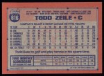 1991 Topps #616  Todd Zeile  Back Thumbnail