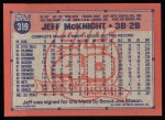 1991 Topps #319  Jeff McKnight  Back Thumbnail