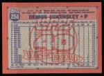 1991 Topps #250  Dennis Eckersley  Back Thumbnail
