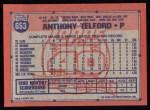 1991 Topps #653  Anthony Telford  Back Thumbnail