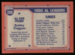1991 Topps #396   -  Bobby Thigpen All-Star Back Thumbnail