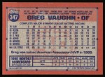 1991 Topps #347  Greg Vaughn  Back Thumbnail