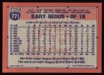 1991 Topps #771  Gary Redus  Back Thumbnail