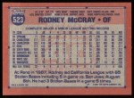 1991 Topps #523  Rodney McCray  Back Thumbnail