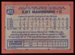 1991 Topps #472  Kirt Manwaring  Back Thumbnail
